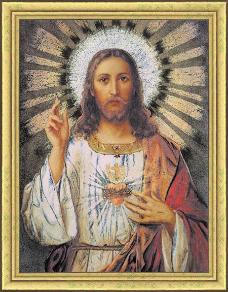Resultado de imagen para Corazón de Jesús- Templo Santo de Dios